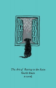 The Art of Racing in the Rain, olive edition, by Garth Stein